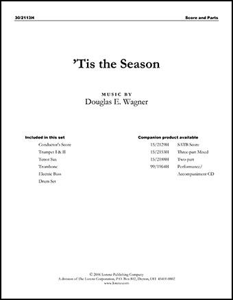 'Tis the Season Cover