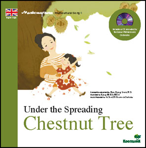 Under the Spreading Chestnut Tree  Thumbnail