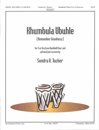 Kyumbula Ubuhle