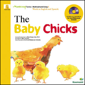 The Baby Chicks