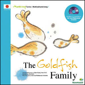 The Goldfish Family