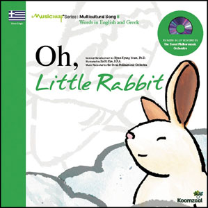 Oh, Little Rabbit