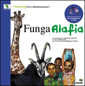 Funga Alafia
