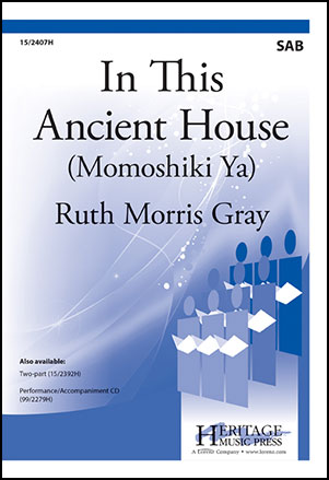 In This Ancient House