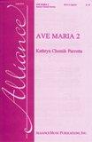 Ave Maria No. 2