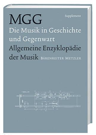 Mgg Supplement