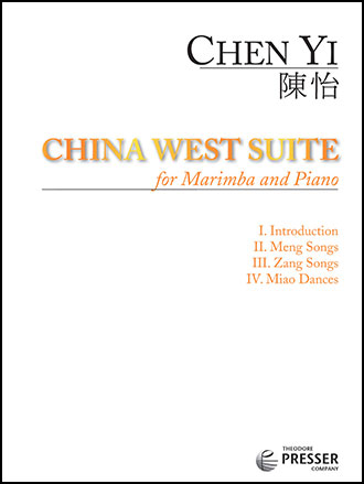 China West Suite