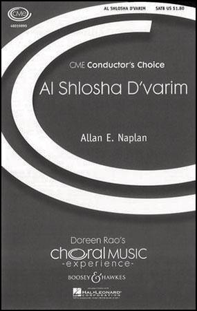 Al Shlosha D'varim Thumbnail