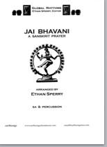 Jai Bhavani