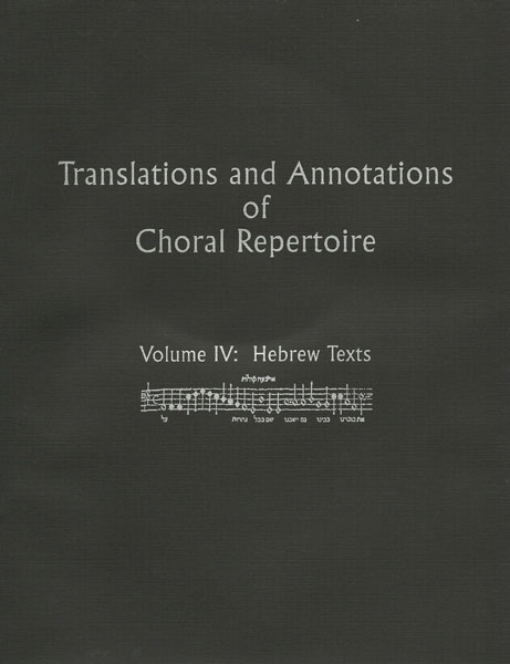Translations and Annotations, Vol. 4