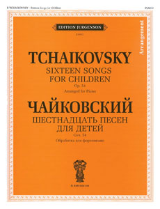 16 Songs for Children, Op. 54