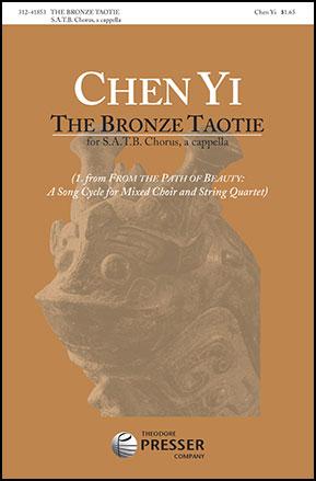 Bronze Taotie
