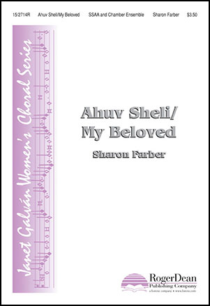Ahuv Sheli