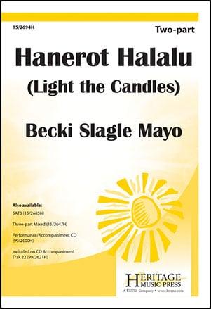 Hanerot Halalu  Thumbnail