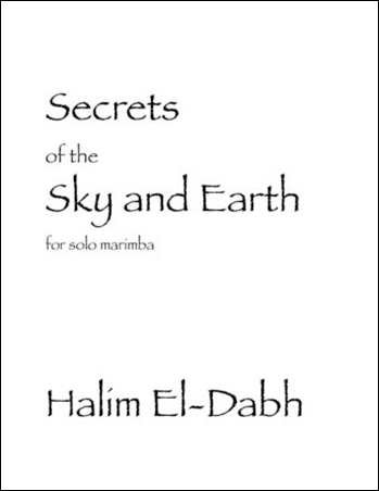 Secrets of the Sky and Earth