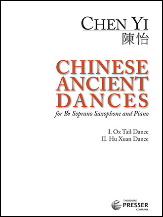 Chinese Ancient Dances