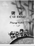 Cai Diao