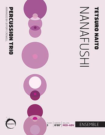 Nanafushi