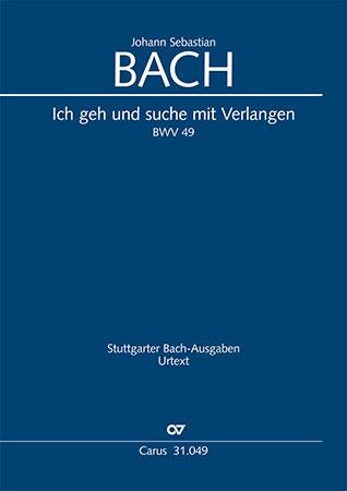 Cantata No. 49