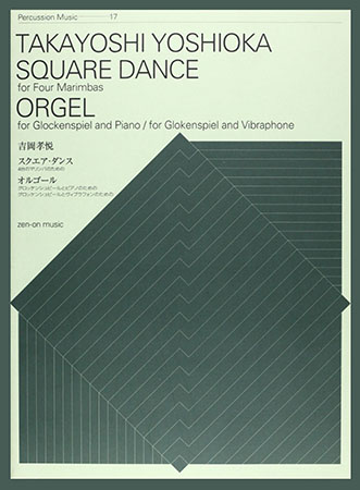 Square Dance and Orgel