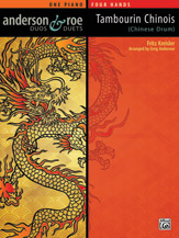 Tambourin Chinois