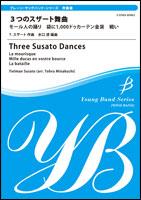 Three Susato Dances