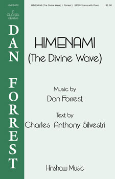 Himenami