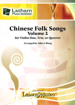 Chinese Folk Songs #2