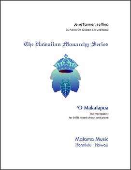 O Makalapua