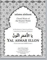 Yal Asmar Ellon