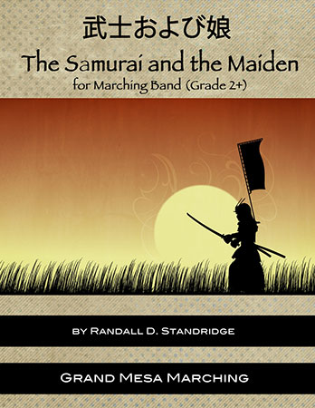 The Samurai and the Maiden