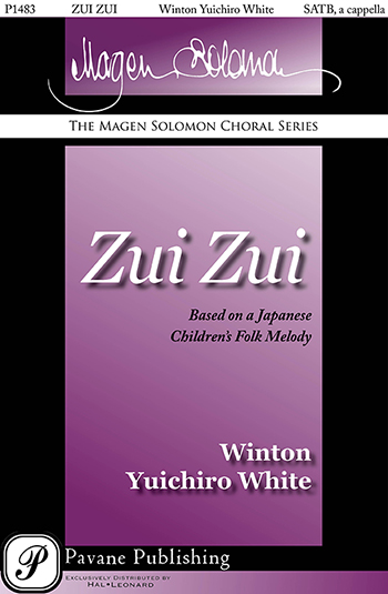 Zui Zui