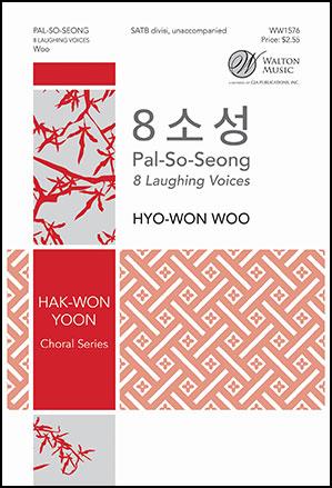 Pal-So-Seong