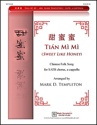 Tian Mi Mi myscore sheet music cover