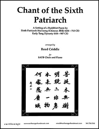 Chant of the Sixth Patriarch
