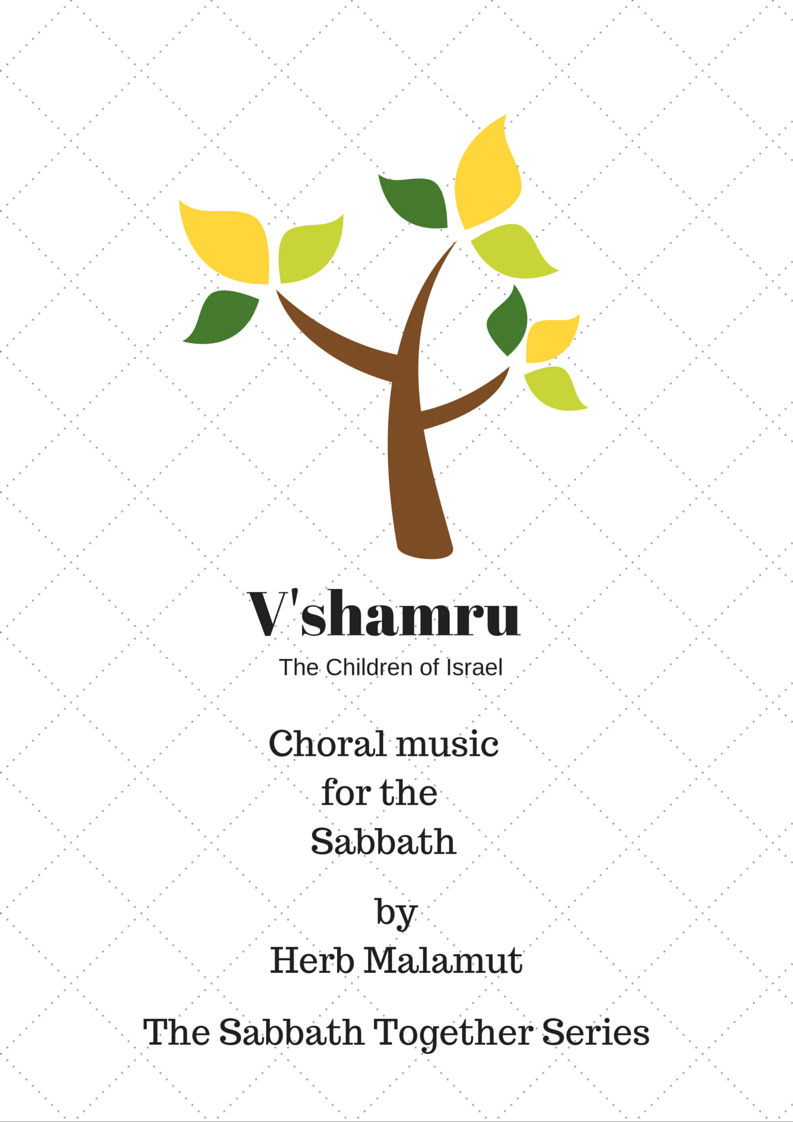 V'shamru (The Children of Israel)