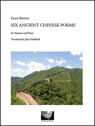 Six Ancient Chinese Poems
