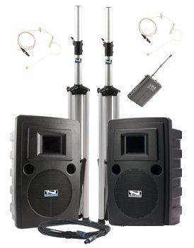 Liberty Basic PA Package  Dual AC