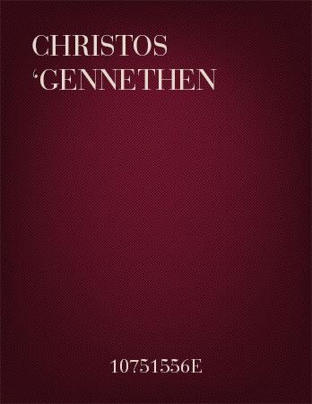 Christos 'gennethen