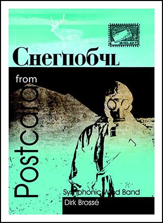 Postcard from Chernobyl