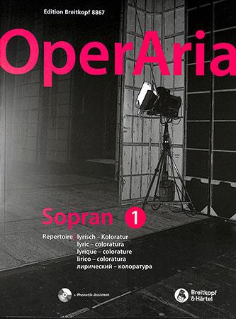 OperAria, Vol. 1: Lyric-Coloratura Soprano