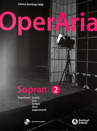 OperAria, Vol. 2: Lyric Soprano