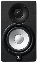 HS5 Powered Studio Monitor
