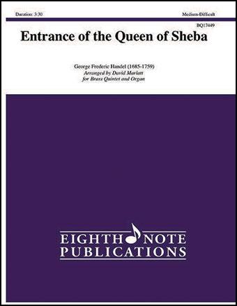 Entrance to the Queen of Sheba