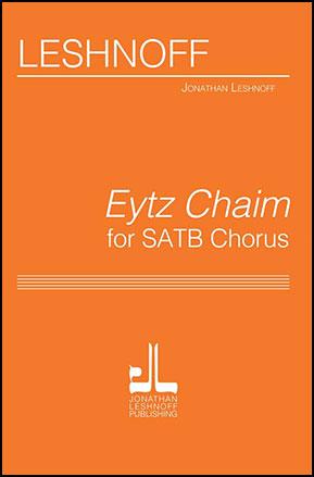 Eytz Chaim