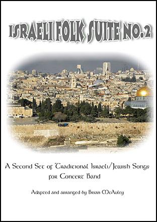 Israeli Folk Suite No.2