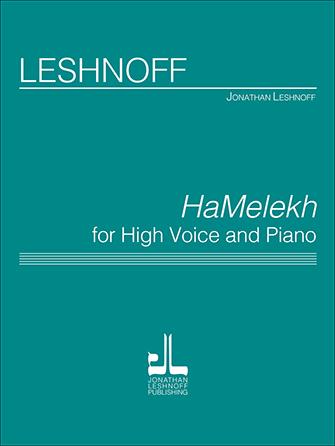 HaMelekh