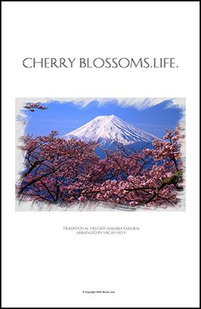 Cherry Blossoms. Life. (Sakura, Sakura)