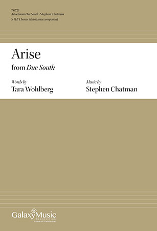 Due South: 1. Arise