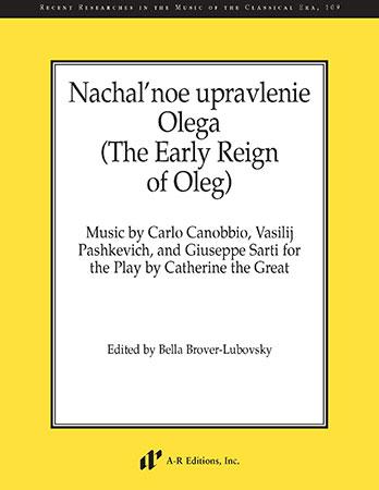 Nachal'noe upravlenie Olega (The Early Reign of Oleg)